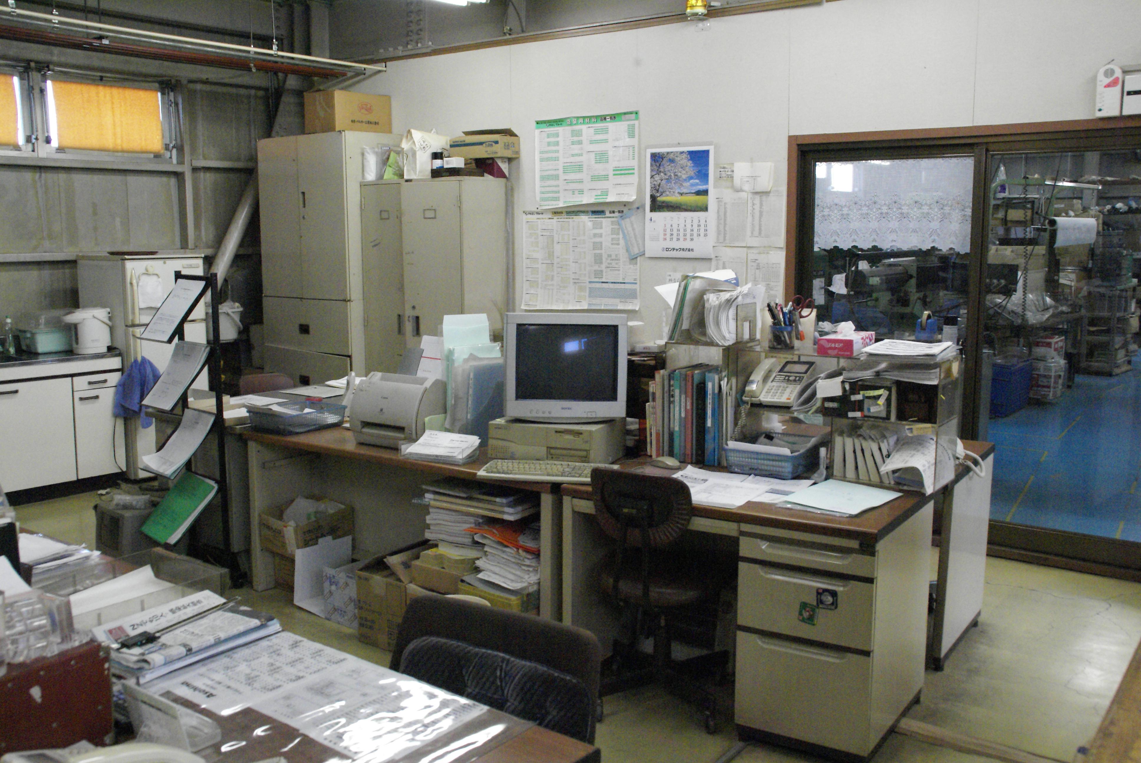 アサヒナ製作室
